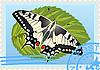 Briefmarke mit einem Schmetterling