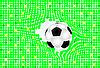 grüner Hintergrund mit Fußball