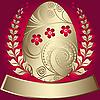 Gold Easter Rahmen