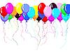 Воздушные шарики | Векторный клипарт