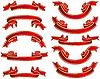 Набор красных лент | Векторный клипарт
