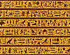 Ägyptische Hieroglyphen nahtlose