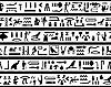 nahtlose Hieroglyphen