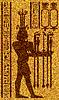 ID 3224706 | Ägyptischen Hieroglyphen und Fresko | Stock Vektorgrafik | CLIPARTO