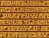ID 3224708 | Египетские иероглифы, бесшовные | Векторный клипарт | CLIPARTO