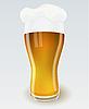 Векторный клипарт: Бокал пива с пеной