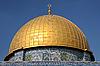 ID 3106109 | Kopuła na Skale w Jerozolimie | Foto stockowe wysokiej rozdzielczości | KLIPARTO