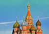 ID 3170838 | St Basil Katedra w Moskwie. Rosja | Foto stockowe wysokiej rozdzielczości | KLIPARTO