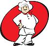 Gotować człowieka | Stock Vector Graphics