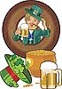 Векторный клипарт: Лепрекон с пивом