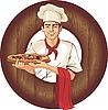 Italienischer Koch mit Pizza | Stock Vektrografik