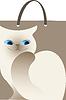 Pakiet z białym kotem | Stock Vector Graphics