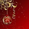 우아한 크리스마스 배경 | Stock Vector Graphics