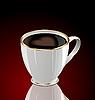 Filiżanka kawy z miłości serca   Stock Vector Graphics