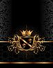 왕관과 함께 황금 화려한 프레임 | Stock Vector Graphics