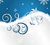 Kwiatowy kartki świąteczne | Stock Illustration