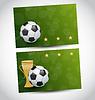 Футбольные открытки с чемпионским кубком