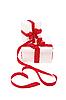 ID 3104948 | Pudełka z czerwonymi kokardkami | Foto stockowe wysokiej rozdzielczości | KLIPARTO