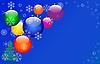 Siedem kolorowe bombki | Stock Illustration