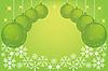 ID 3089260 | Grüner Weihnachtshintergrund mit Kugeln | Illustration mit hoher Auflösung | CLIPARTO