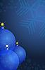 Kartki świąteczne z kulkami | Stock Illustration