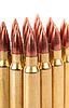 ID 3089940 | Несколько патронов для автоматического оружия | Фото большого размера | CLIPARTO