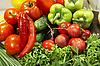 Buntes frisches Gemüse | Stock Foto