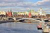 Landschaft am Fluss Moskau und Kreml | Stock Foto