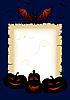 Halloween-Rahmen | Stock Vektrografik