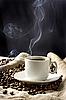 ID 3091056 | Kaffee | Foto mit hoher Auflösung | CLIPARTO