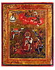 ID 3116088 | Старинная православная икона | Фото большого размера | CLIPARTO