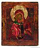 ID 3116099 | Alte orthodoxe Ikone. | Foto mit hoher Auflösung | CLIPARTO
