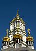 Heilige Himmelfahrtskloster von Potschajiw | Stock Foto