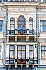 Balconies | Stock Foto