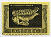 ID 3092697 | Goldene Hirsche - UdSSR Briefmarke, 1966 | Illustration mit hoher Auflösung | CLIPARTO
