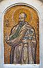 ID 3093570 | Święty Paweł Apostoł | Foto stockowe wysokiej rozdzielczości | KLIPARTO