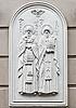 ID 3093590 | Святые Кирилл и Мефодий | Фото большого размера | CLIPARTO