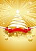 Золотая Рождественская открытка с елкой | Векторный клипарт