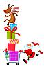 Santa z koszyka pełnego prezentów | Stock Vector Graphics