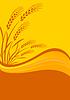 Tło upraw zbóż | Stock Vector Graphics