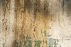 ID 3094796 | Stary mur | Foto stockowe wysokiej rozdzielczości | KLIPARTO