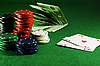 ID 3091798 | Zwei Asse auf dem grünen Tisch | Foto mit hoher Auflösung | CLIPARTO