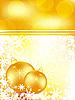 圣诞背景球 | 向量插图