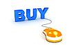 ID 3091931 | E-shop concept | Stockowa ilustracja wysokiej rozdzielczości | KLIPARTO