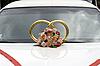 ID 3124469 | Hochzeits-Schmuck auf dem Auto | Foto mit hoher Auflösung | CLIPARTO