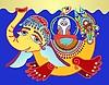 Ukrainischen traditionellen Malerei gelben U-Boot
