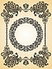 Ornamentaler Vintage-Rahmen | Stock Vektrografik