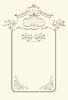 Klassischen Vintage alte Rahmendesign | Stock Vektrografik