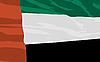 Vektorbild, Flagge der Vereinigten Arabischen Emirate