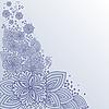 Сине-голубой цветочный дизайн | Векторный клипарт